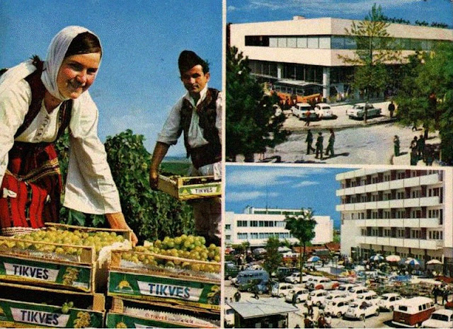 Kavadarci city old postcard - composition of photos