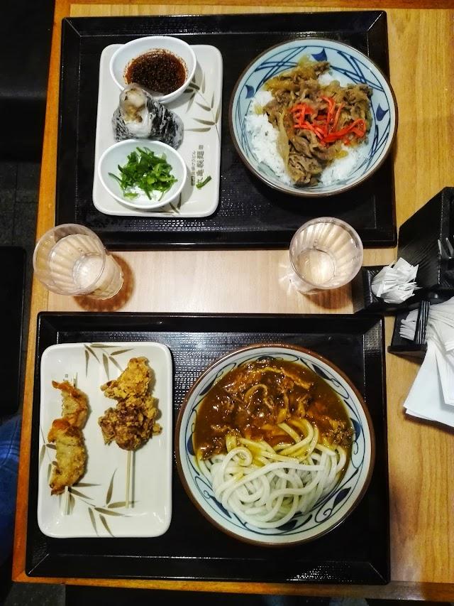 Taste Buds: A Taste of Japanese Food at Marugame Udon: Udon & Tempura Restaurant