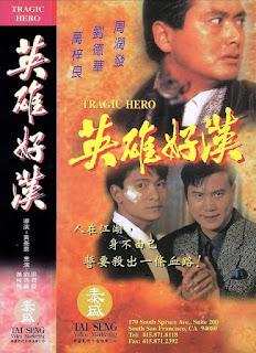 Anh Hùng Hảo Hán