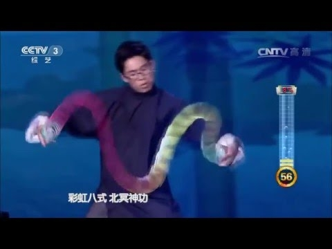 This Chinese Man Hypnotizes The Crowd With His Incredible