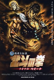 Watch Fist of the North Star - New Saviour Legend Online Free 2006 Putlocker