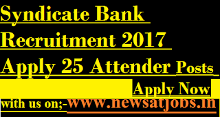 Syndicate-Bank-jobs-2017-25-Attender-Posts
