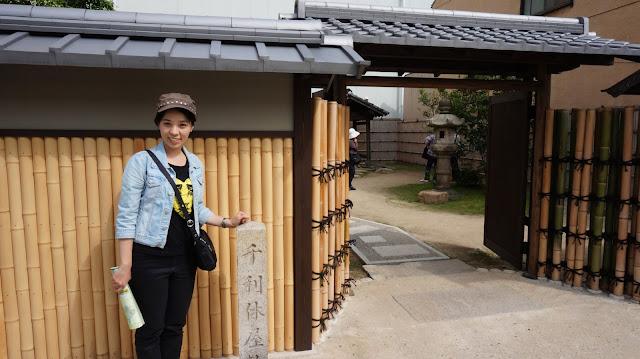 21天關西自由行-DAY18-3 茶聖千利休的家及大阪市夜遊