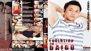 Exfeed Evolution – Daigo