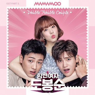 Download Lirik Mamamoo – Double Trouble Couple (Strong Woman Do Bong Soon OST Part.5)