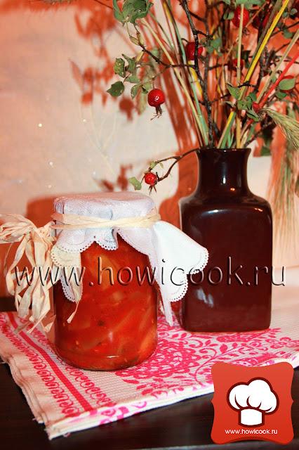 рецепт вкусного лечо с кабачками