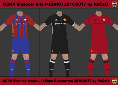 PES 2016 CSKA Moscow 16/17 kits by ReQzO