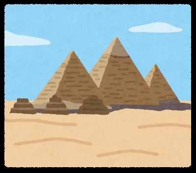 ギザの三大ピラミッドのイラスト