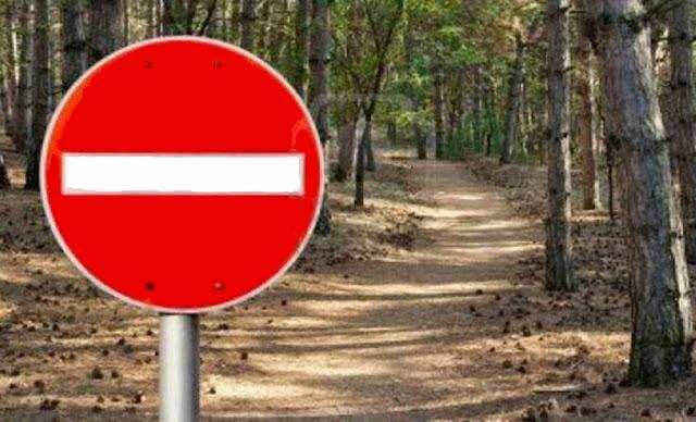 Σε ποιες περιοχές της Αργολίδας απαγορεύεται η κυκλοφορία λόγω κινδύνου πυρκαγιάς