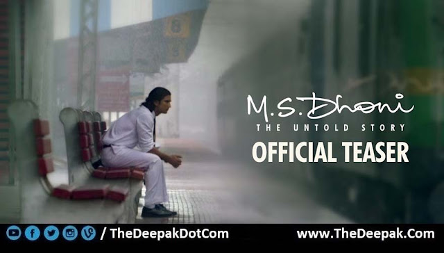 M.S.Dhoni - The Untold Story | Teaser | Sushant Singh Rajput