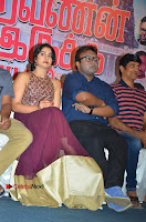 Saravanan Irukka Bayamaen Movie Success Meet Stills .COM 0025.jpg