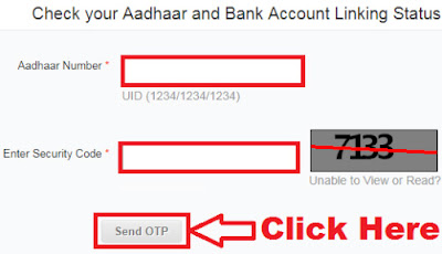 how to check aadhaar seeding with bank account