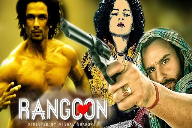 مشاهدة فيلم 2017 Rangoon مترجم اون لاين و تحميل مباشر