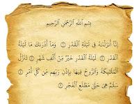 Bacaan Surat Al-Qadr Dan Terjemaahannya Dalam Bahasa Indonesia