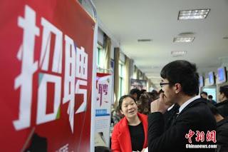 chasse aux talents des villes chinoises