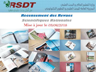 احصاء المجلات العلمية الوطنية آخر تحديث 2018/06/05-DGRSDT