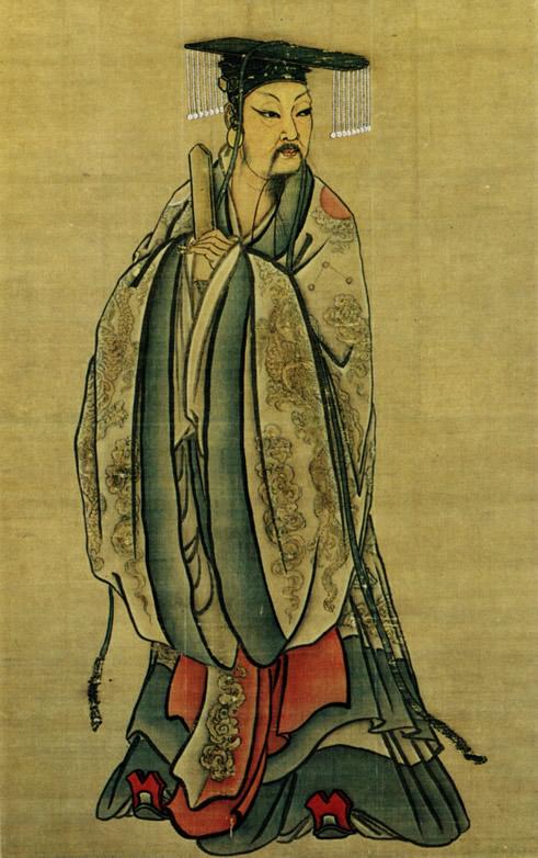 Xia (Hsia) Dynasty