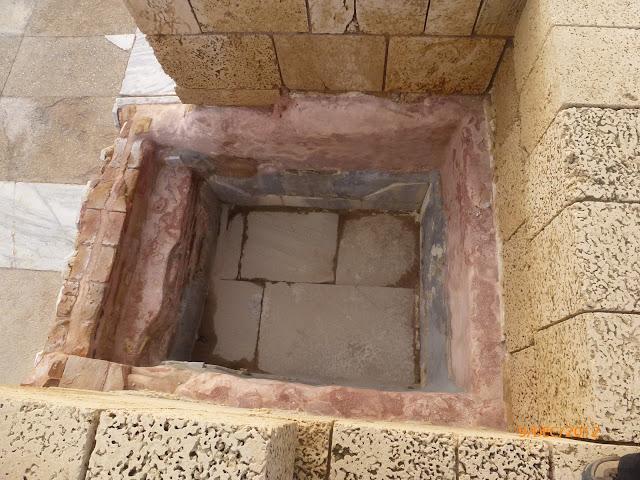 בית מרחץ עתיק בקיסריה