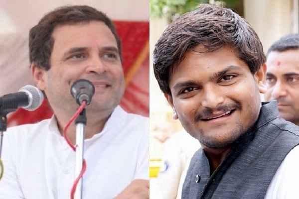 rahul-gandhi-and-hardik-patel-making-patidar-fool-on-reservation
