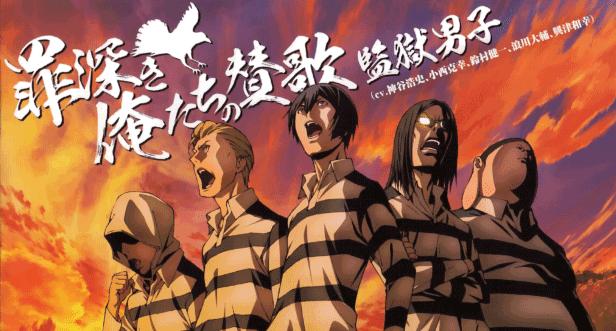 Prison School - Daftar Anime Buatan Studio J.C.Staff Terbaik