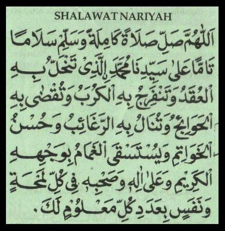 Manfaat Membaca Shalawat Nariyah Asa Berbagi