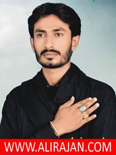 Muntazir Mehdi ~ Nohay 2016