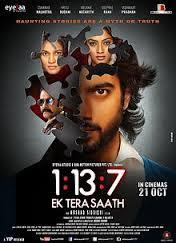 مشاهدة فيلم  1:13:7 Ek Tera Saath مترجم اون لاين و تحميل مباشر