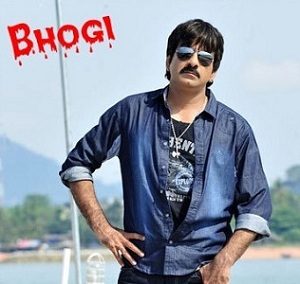 Ravi Teja's Bhogi (2016) Telugu Mp3 Songs Free Download