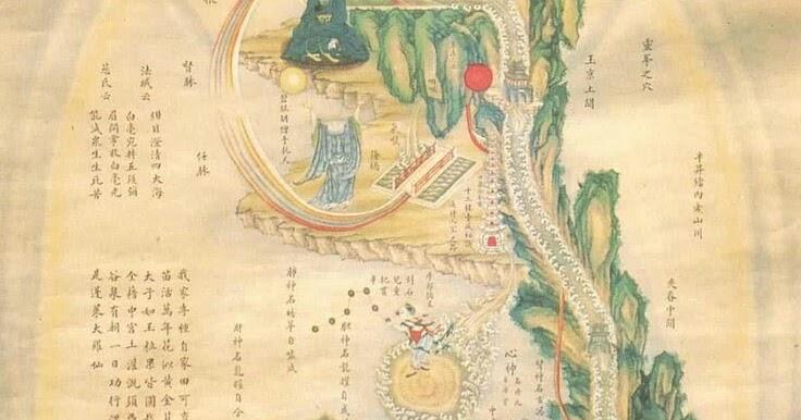 The Monkey Buddha Neijing Tu Taoist Inner Landscape