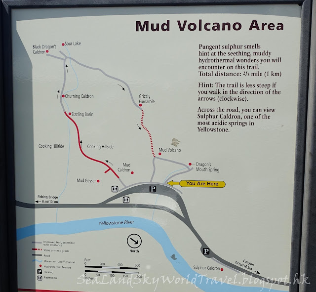 Mud Volcano, 黃石國家公園, yellowstone national park, map, 地圖