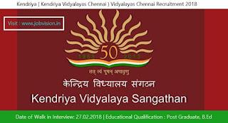 Kendriya ( Kendriya Vidyalayas Chennai )