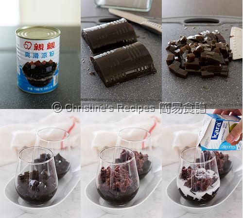 紅豆涼粉椰汁冰製作圖 Red Bean & Grass Jerry Drink Procedures