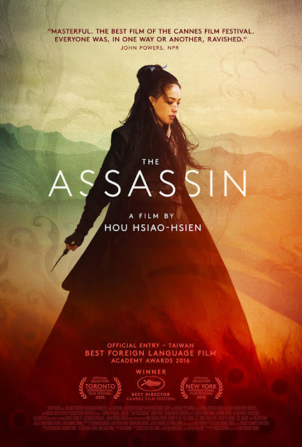 The Assassin (2015) ταινιες online seires xrysoi greek subs