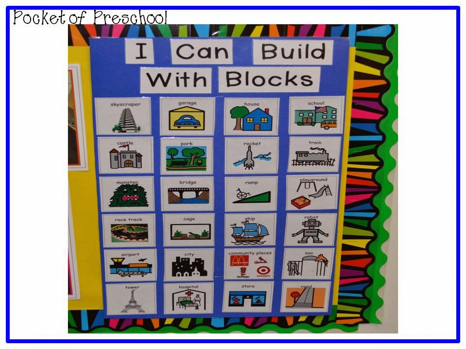 blocks center building builders pocket of preschool