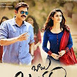 PLAY RINGTONES: Free Download movie 'Babu Bangaram' 2016 Telugu Mobile Ringtones - Venkatesh, Nayanatara