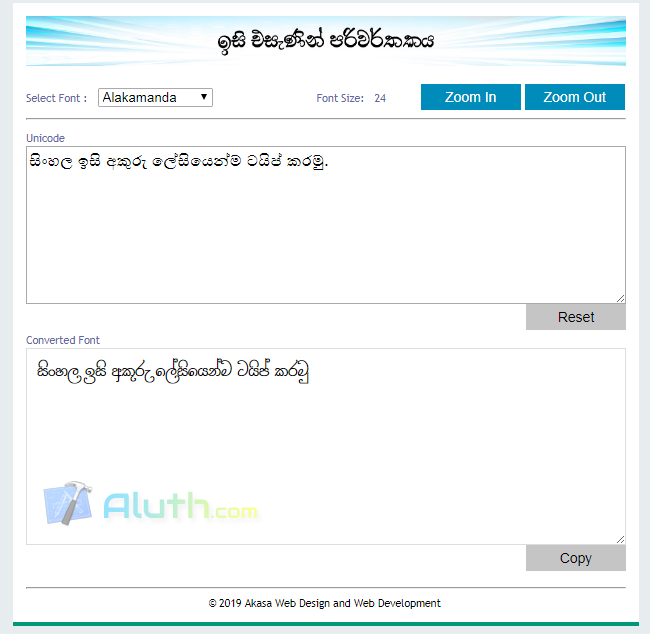 Download Aluth | Software Review, Download, Tech News