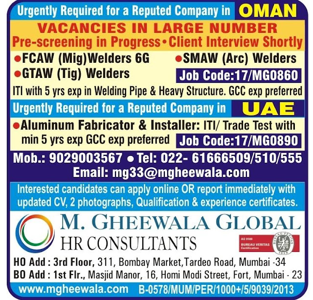 Client Interview Shortly for Oman and UAE