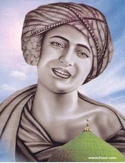 Wajah Nabi Muhammad SAW