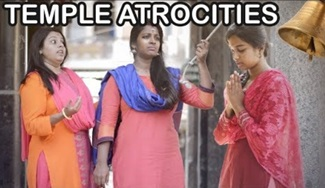 Temple Atrocities | Types of people in Indian Temple | Pori Urundai