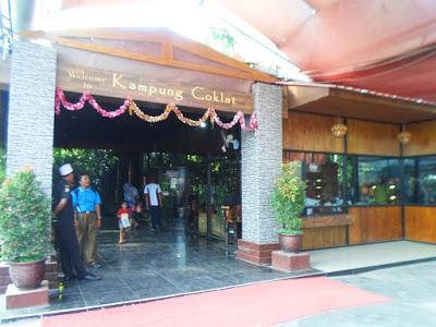 Gerbang Kampung Coklat Blitar