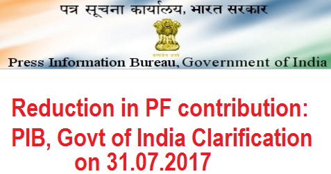 reduction-in-pf-contribution-pib-govt-paramnews