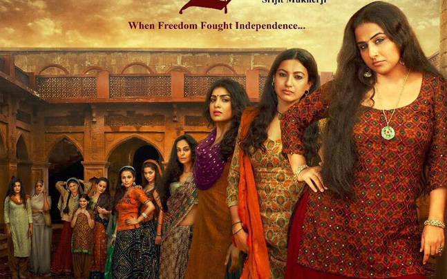 Bollywood movie Begum Jaan Box Office Collection wiki, Koimoi, Begum Jaan Film cost, profits & Box office verdict Hit or Flop, latest update Budget, income, Profit, loss on MT WIKI, Bollywood Hungama, box office india