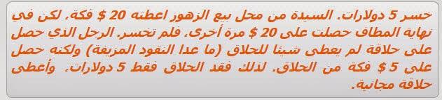الرياضيات بالمغرب Math Maroc Mr Genius