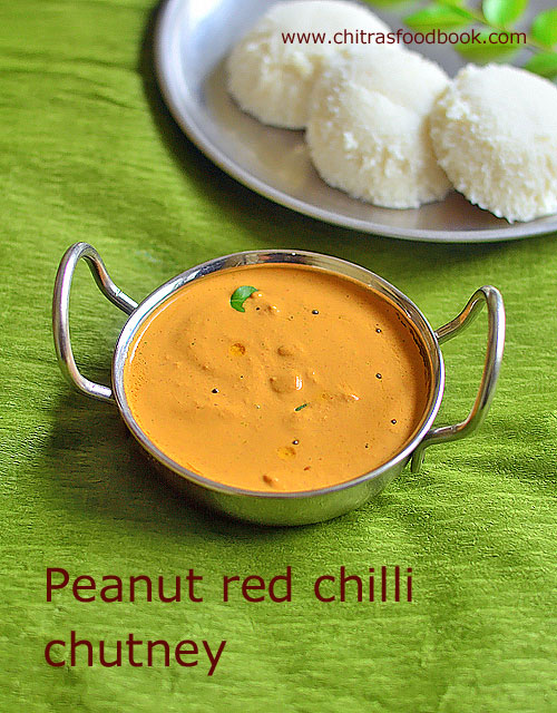 Peanut red chilli chutney for idli dosa
