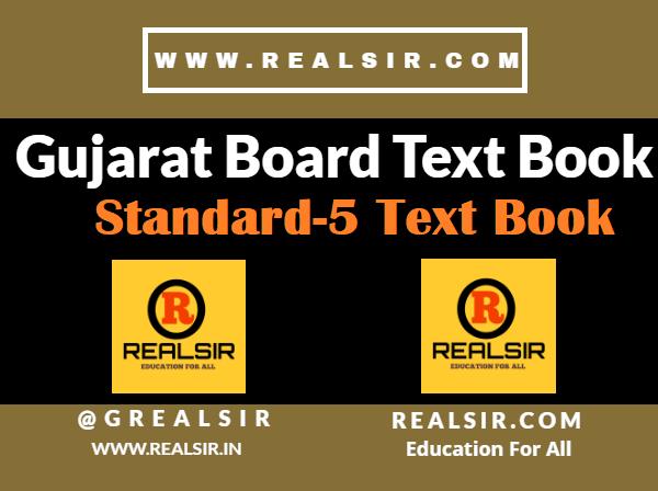 Gujarat Board Standard-5 Text Book Download
