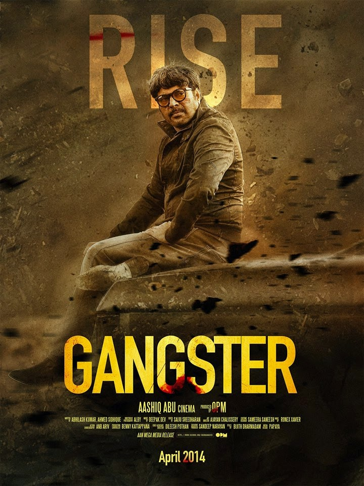 First Look - Mammootty as 'Gangster'