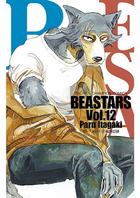 BEASTARS ビースターズ 第01-12巻 zip online dl and discussion