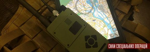Перспективи розвитку системи зв'язку підрозділів ССО