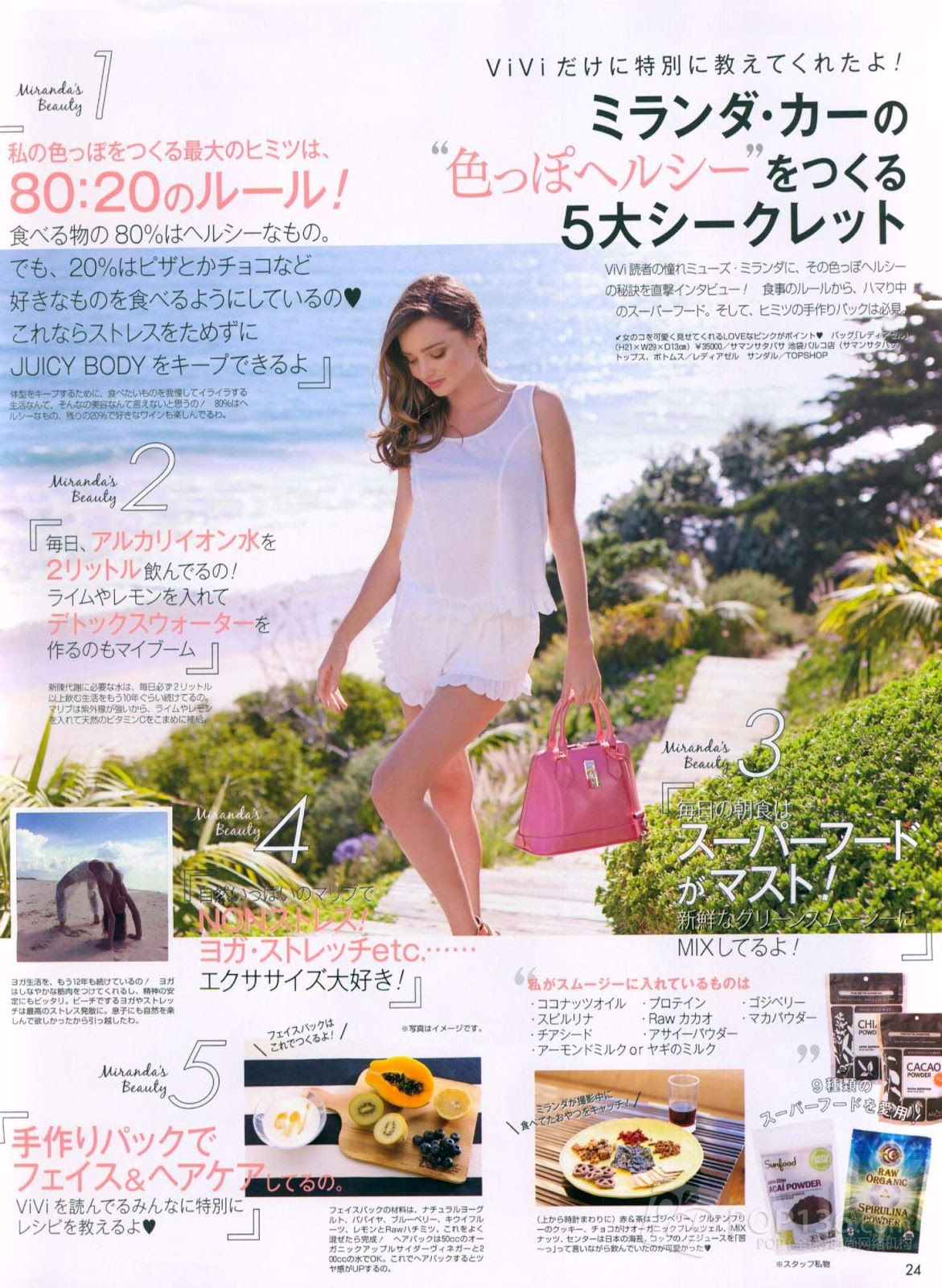 Miranda Kerr – ViVi Japan Magazine (July 2015)