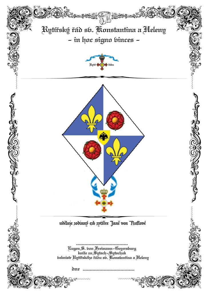 Герб Дамы ордена